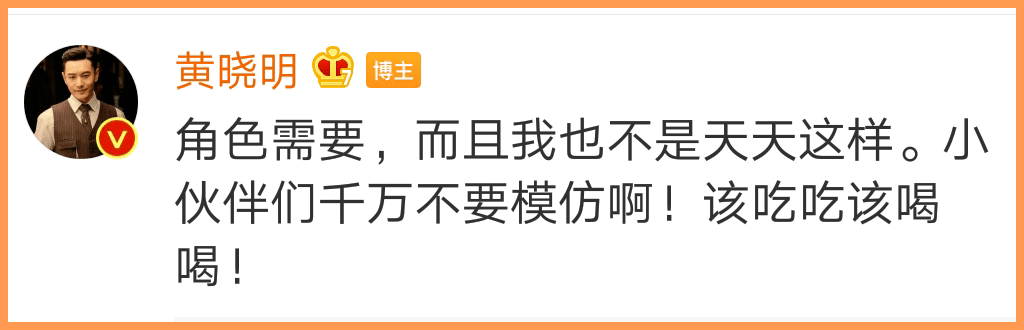 70868株!四川发布全省古树名木名录 这些在成都