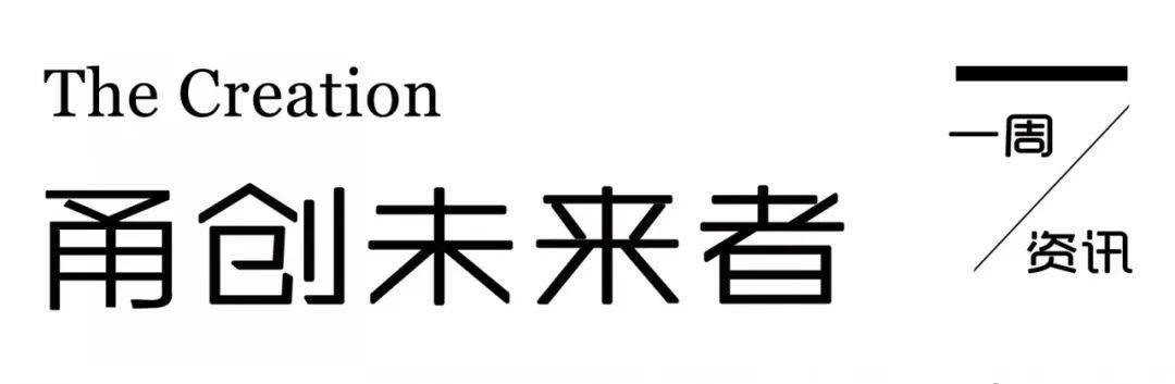 浙江公布第三批省级考古遗址公园,宁波这个地方入选啦!| 一周文创资讯