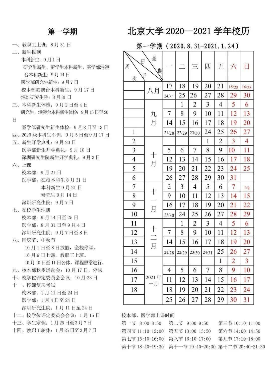 81_豆瓣
