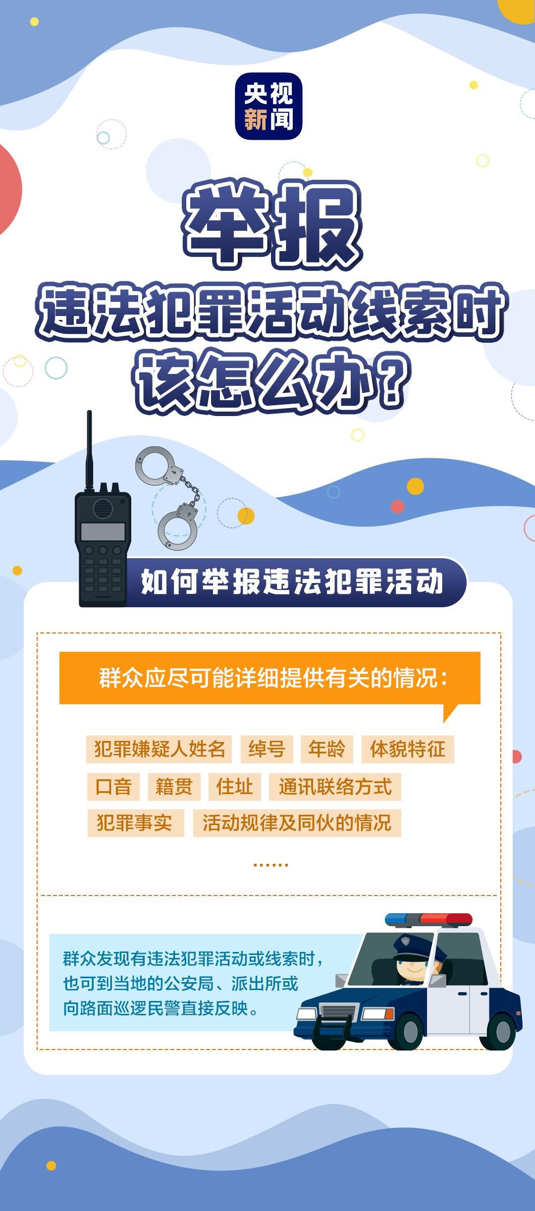 """今天,新增一个节日!致敬宁波这群最""""帅""""的人!"""