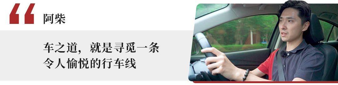 为什么这次我推荐你买本田SUV?