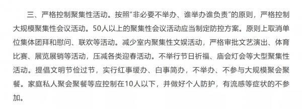"""石家庄10小时新增40+6;河北""""零号病例""""或早于12月15日;张文宏:疫情可在几周内得到控制"""