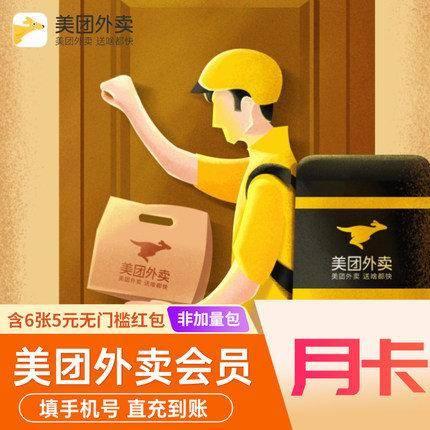 """电商巨头玩金融别""""玩火"""""""