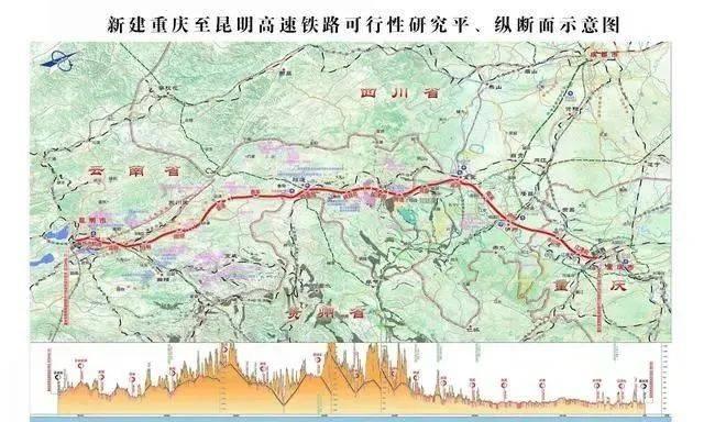 最新消息!渝昆高铁泸州段正式开工!泸州境内设两个车站