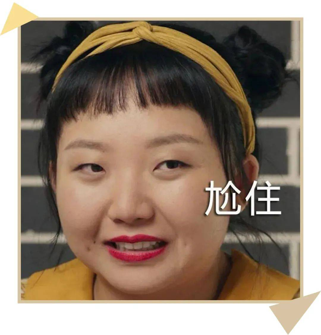 """别再剪""""空气刘海""""了!2021最火的发型是它!"""