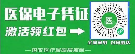 五华启动县镇村三级联动 排查国内市外返(来)人员高中低风险地区来人分类管理