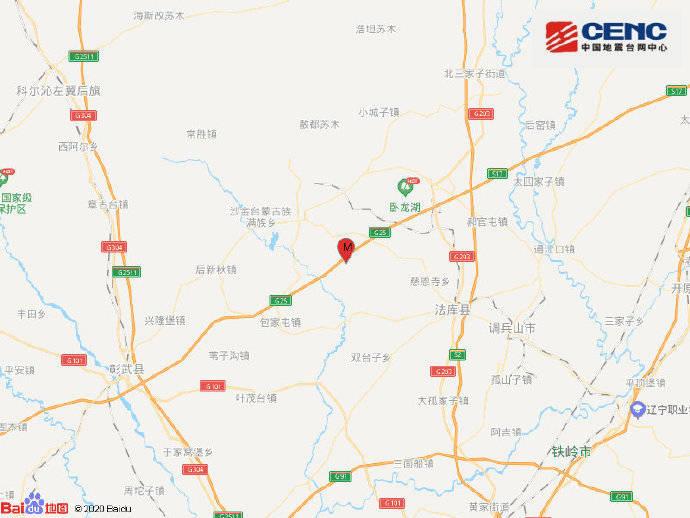 凌晨,辽宁沈阳市康平县发生3.4级地震