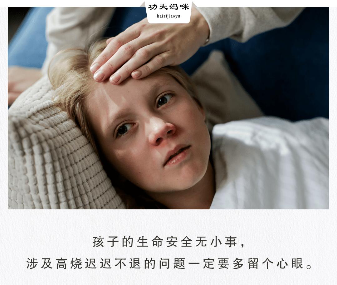 击垮一个妈妈需要什么?孩子得一次川崎病就够了!