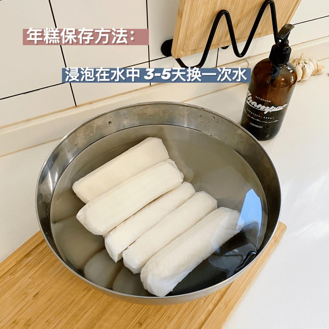 临安正宗水磨年糕,怎么做都好吃!