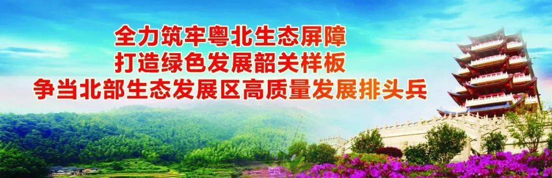 王瑞军陈少荣率我市党政代表团赴深圳考察