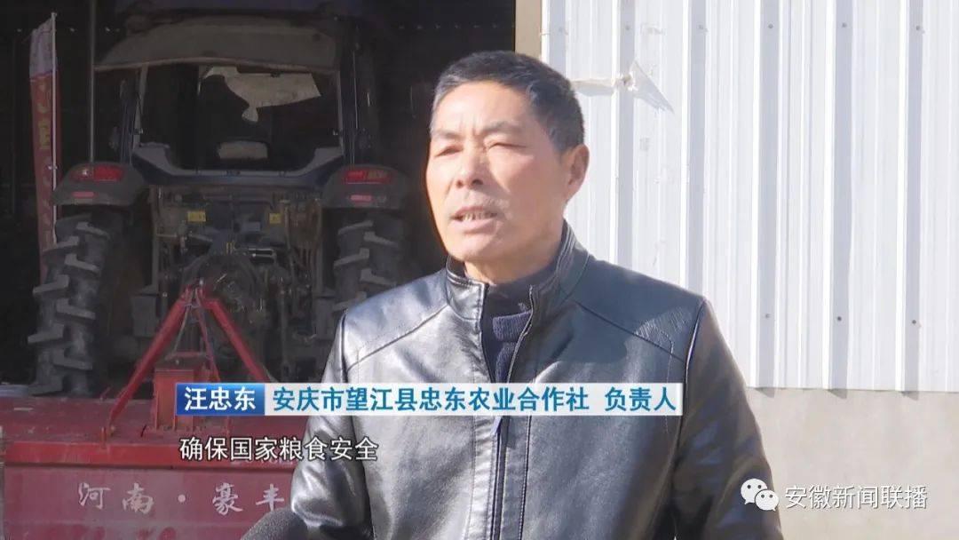 【代表委员风采录】甘启斌:聚焦粮食安全 积极履职尽责 