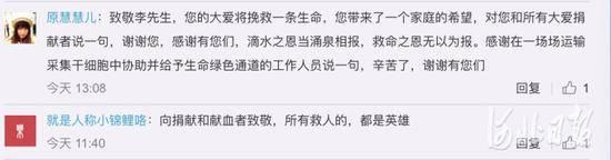 """刚刚,石家庄向北京发出一份""""生命速递""""!"""