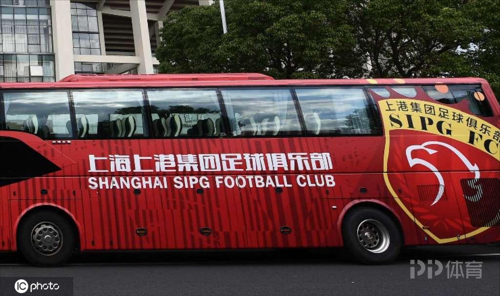 中超16队中性假名称变换已基本敲定 天津最具特色上港打擦边球|澳门十大正规网站