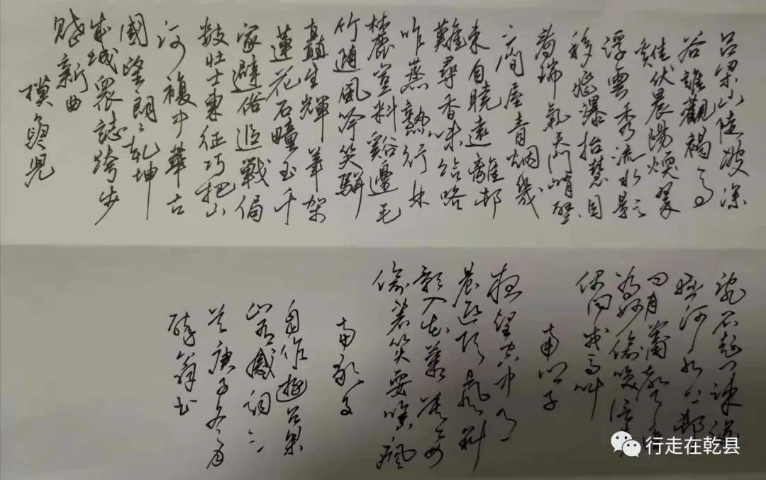 【醉翁专栏】屈建修:游吕梁山有感同题异构三首  第2张