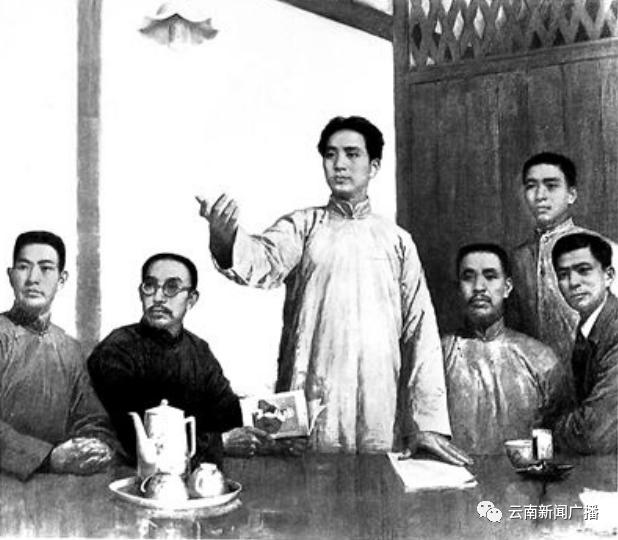 百年瞬间丨中国共产党的创立