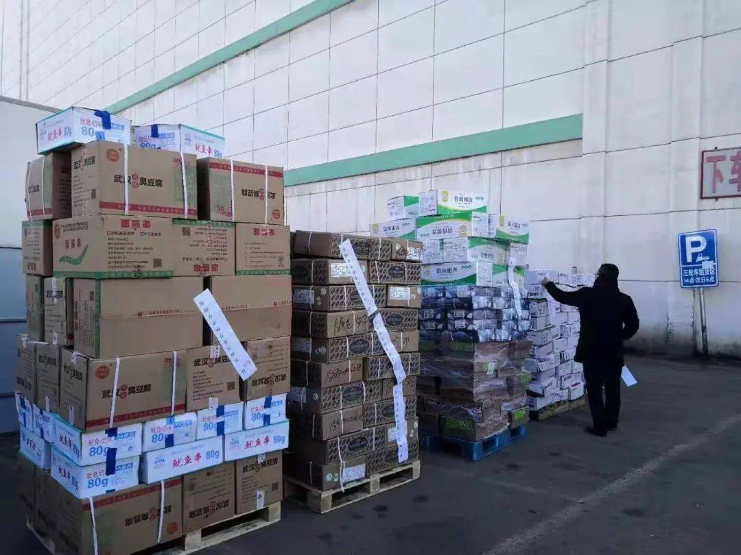 沈阳345件进口冷链食品货物被查封,6家涉事货主限期整改