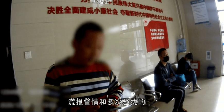 广东一男子因与租车行发生纠纷,竟打110谎报有人被砍!