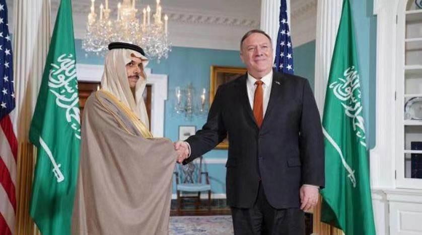 """美国将胡塞武装列为""""恐怖组织"""" 也门局势再添变数"""