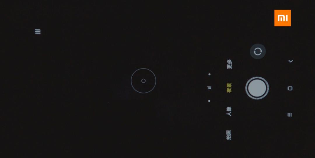 这就是你看到的黑夜吗?  第1张
