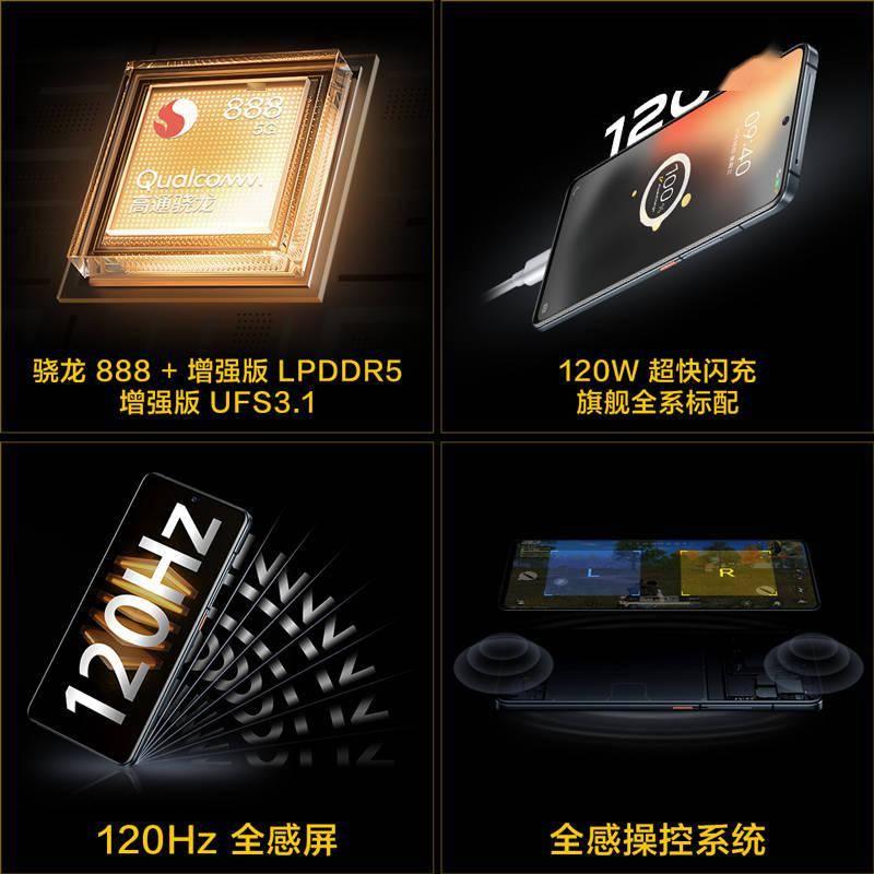 IQOO 7正式发布,苏宁易购以旧换新高补贴4999元
