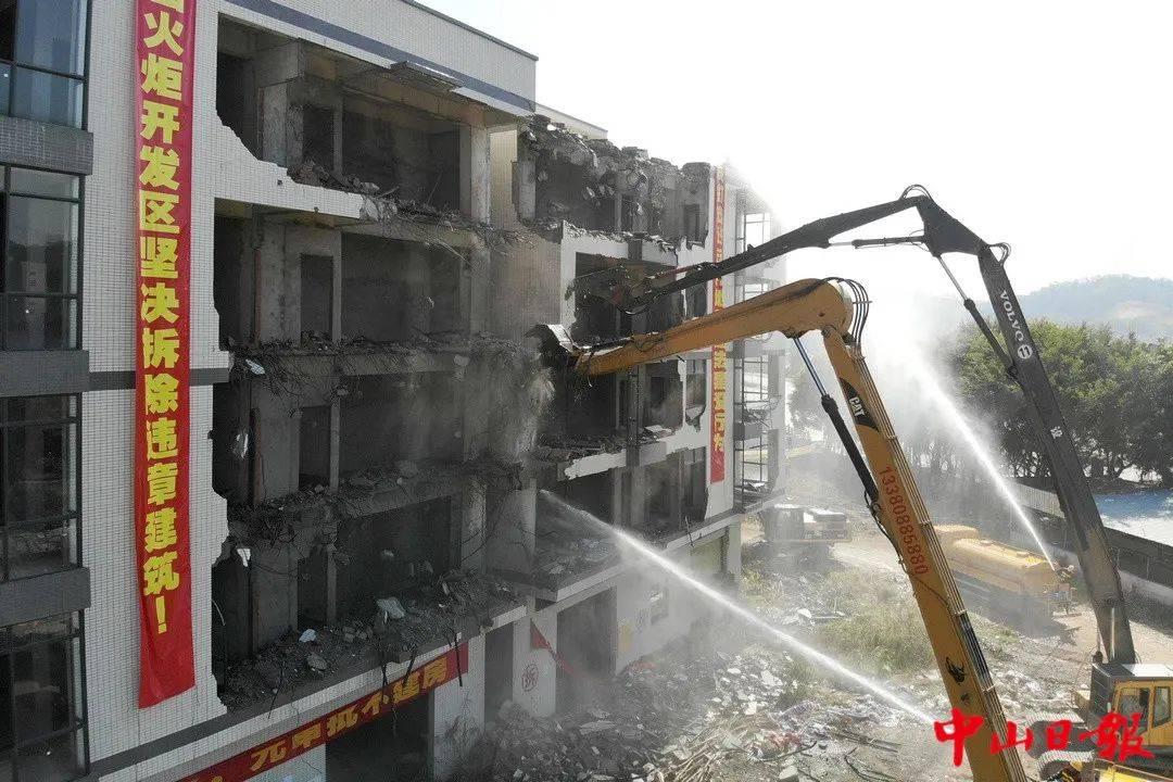 4242平方,花费近千万!中山两栋5层半违建被强拆