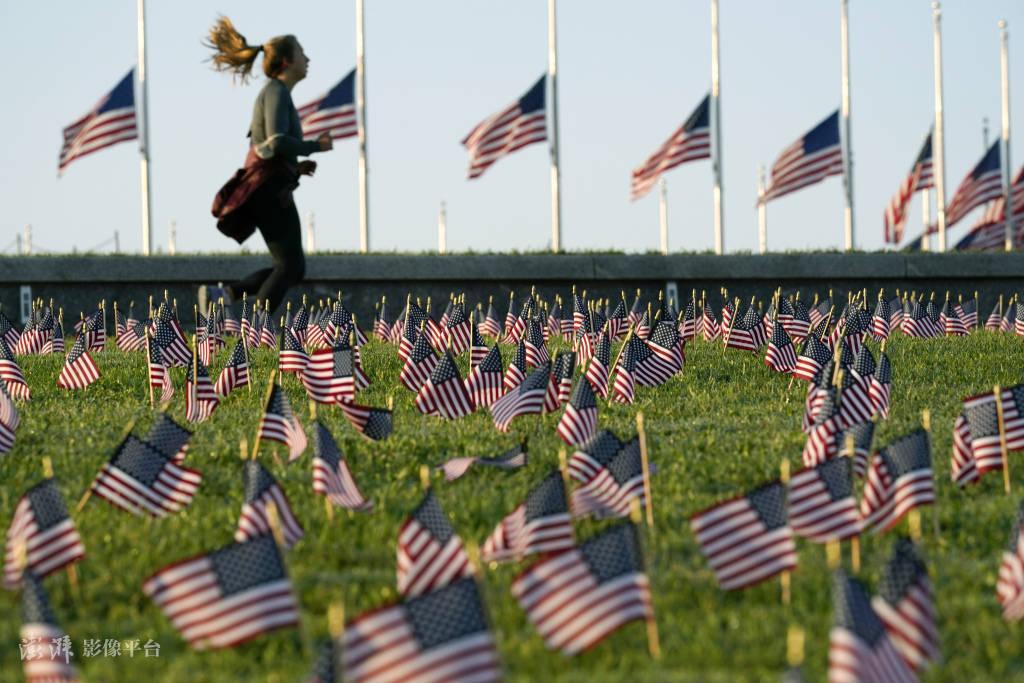 4327例,美国日增死亡病例数创历史新高
