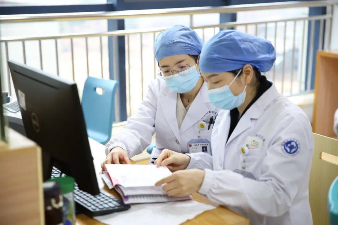 学习《产后出血》,提高业务能力