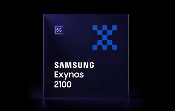 对标高通旗舰?三星Exynos 2100发布,性能暴涨30%