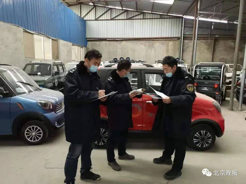 """严查!北京老年代步车乱象,从""""""""销售、运输""""查处,严控增量!"""