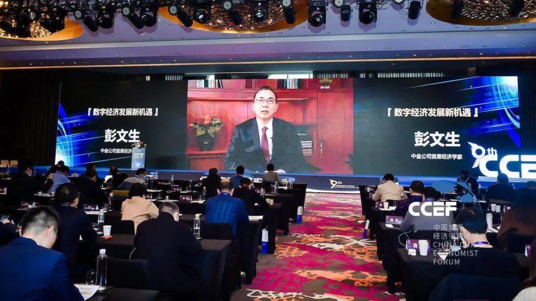 彭文生:未来经济新的发展模式更多体现在服务业