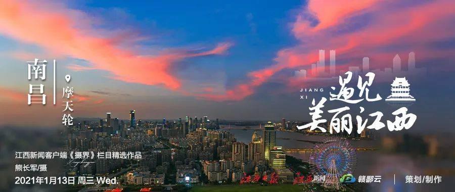 早安,地球村丨查分了!2020下半年江西学业水平考试成绩公布!