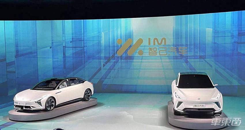 阿里SAIC的新进展:第一款产品在上海车展上发布,可以自动从一点开到另一点