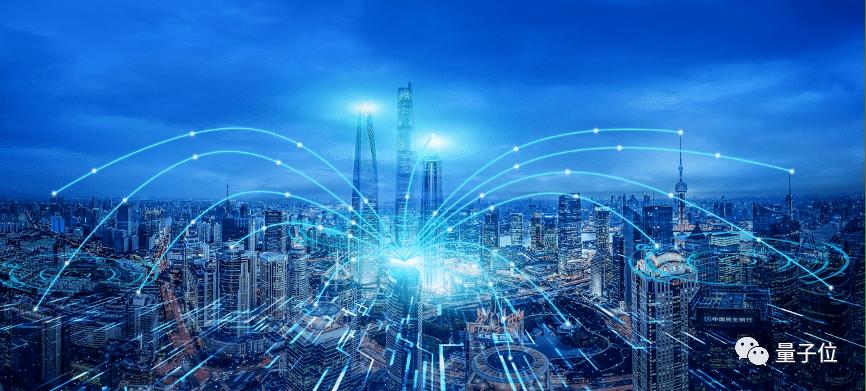 最新技术前沿与产业风向标来了,百度研究院发布2021年十大趋势  第1张