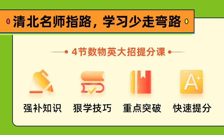 最新消息:这项教育福利正式发放,不限户籍!云南身份证2003