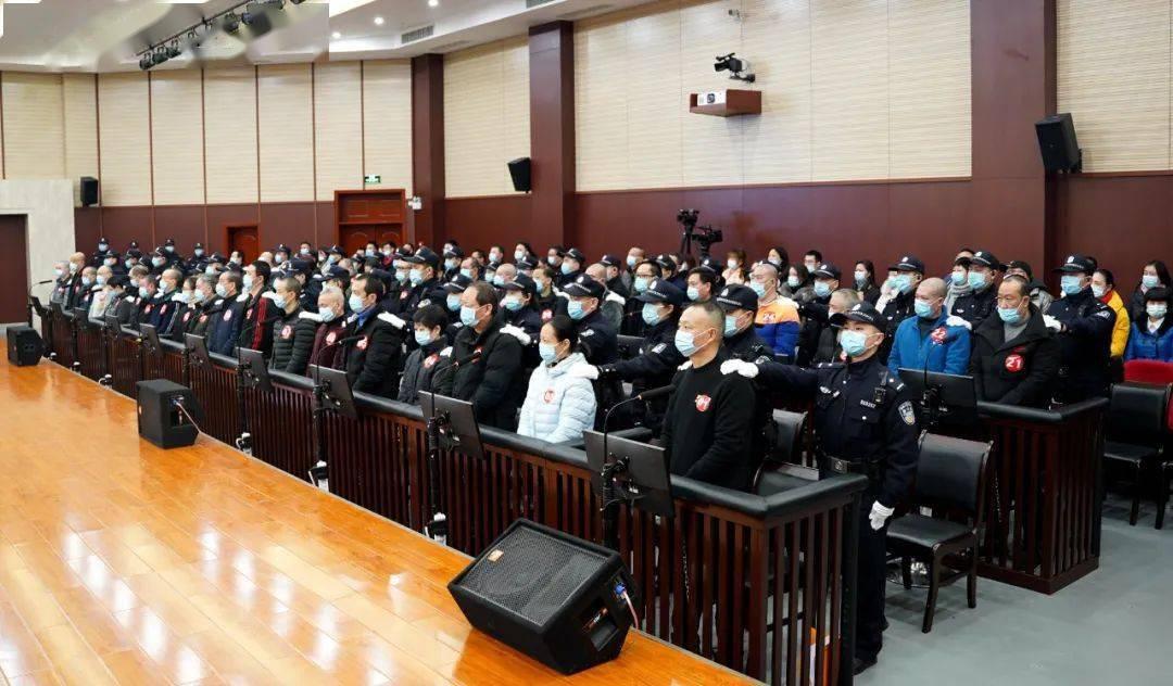 王德彬等组织、领导、参加黑社会性质组织罪等罪一案一审宣判