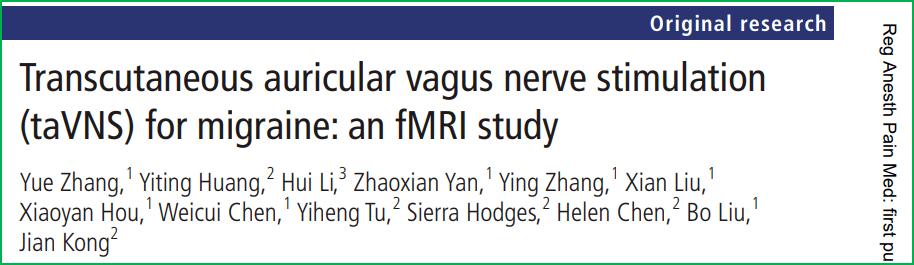 """刘波教授研究团队在国际上首次揭示耳穴刺激调控偏头痛""""丘脑"""