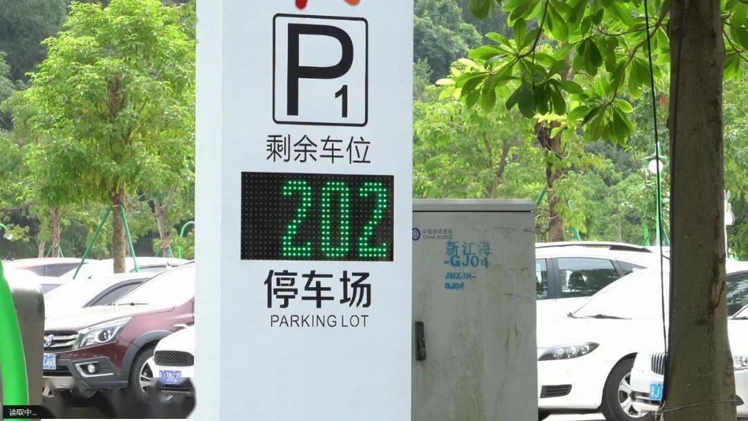 难难难!江门城区停车太难!看他们如何支招……
