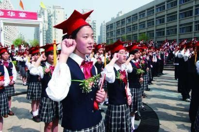 凡人微光传递生命火种 ——上海市晋元高级中学造血干细胞捐献志愿服务项目传承17年、4000多名师生加入、11名患者受益
