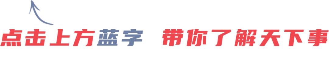 休7天!北京春节放假安排来了