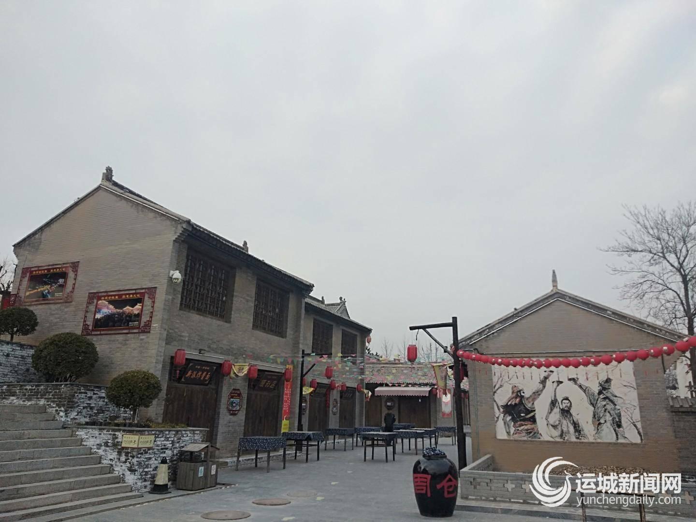 周仓文化园:平陆A级景区零的突破  第3张