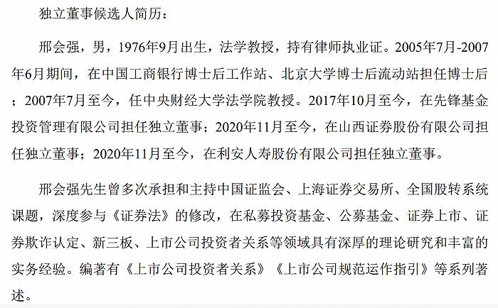 """上市260天身价暴增800亿,""""首富""""钟睒睒辞去万泰生物一切职务"""
