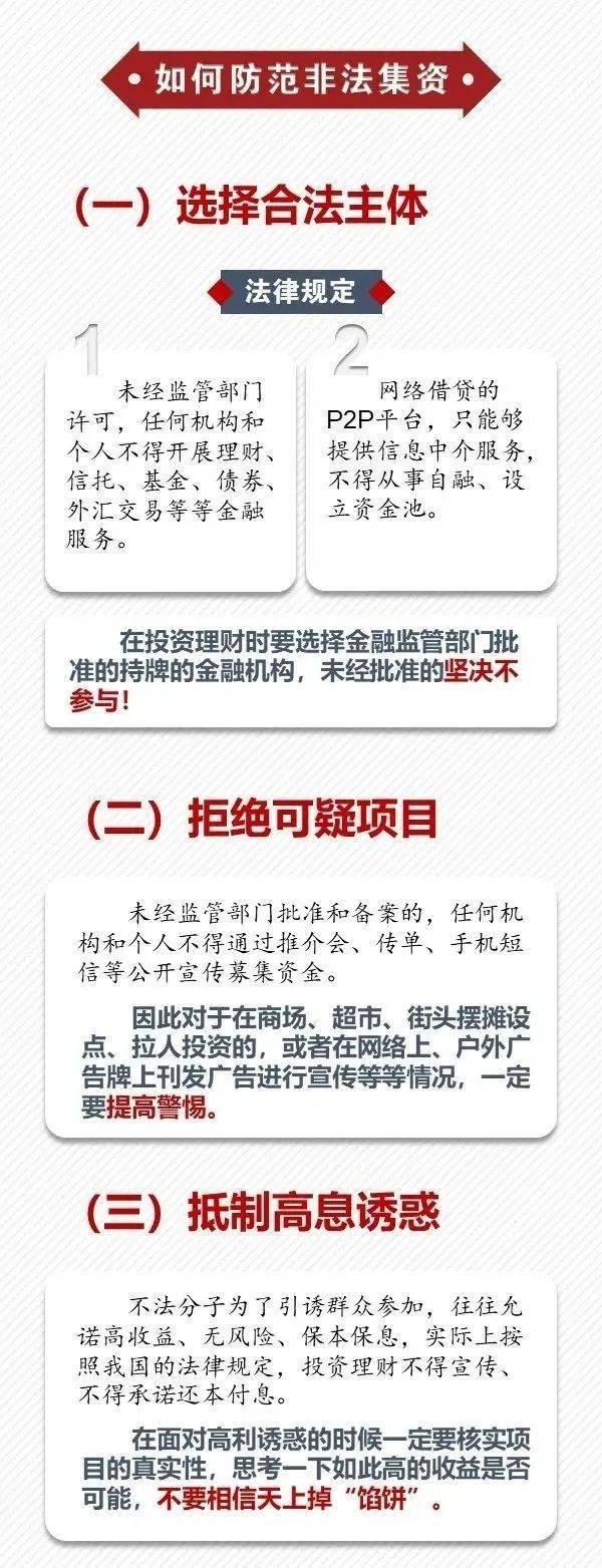 富顺县人口_自贡6个区县最新人口排名:富顺县76万最多,贡井区29万最少