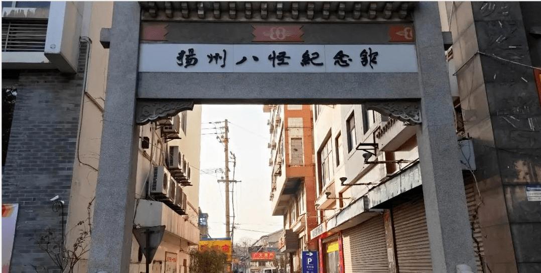 驼岭巷:一树一寺一金农
