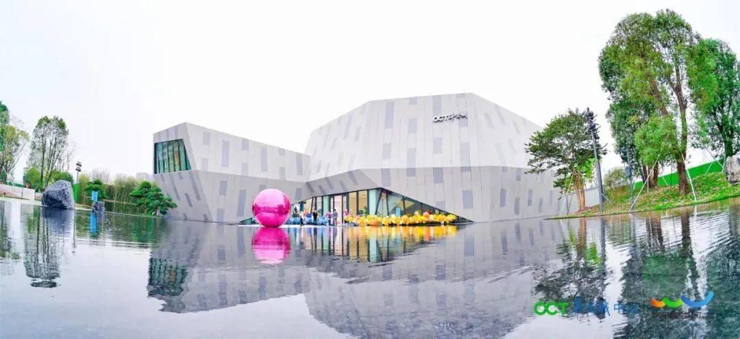 中山欢乐海岸首个项目已开放,快去打卡!