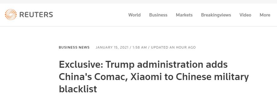 """突发!小米也被特朗普政府""""拉黑"""",一度闪崩14%!"""