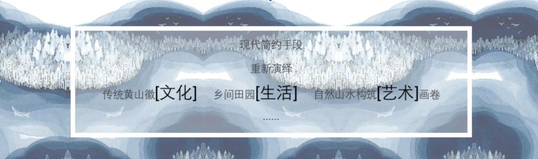 中梁·江湾府景观示范介绍:传统文人园林与现代设计完美结合