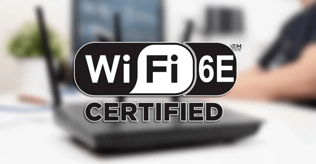 WiFi6都还没普及,WiFi6E也来了,又要换路由器了吗?