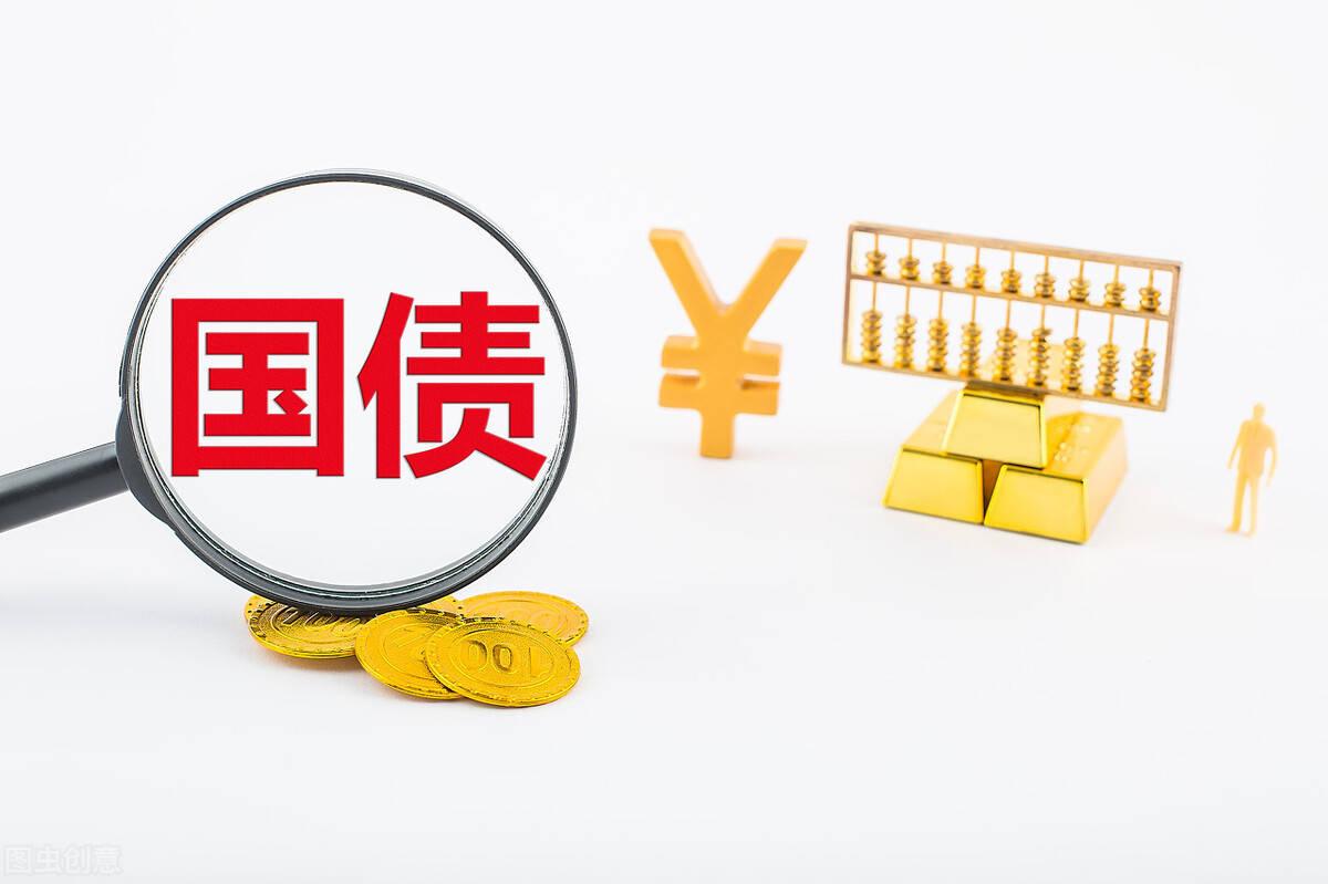 外资大举增持中国债券,你不喜欢的国债却是别人的甜蜜点?