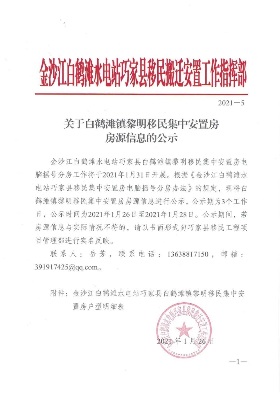 :综合监理工作标准合同(协议)履行监督