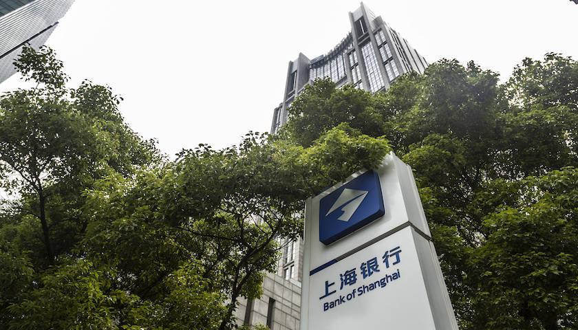 快看丨上海银行2020年净利同比增长2.89%,成首家发卡量突破千万张城商行